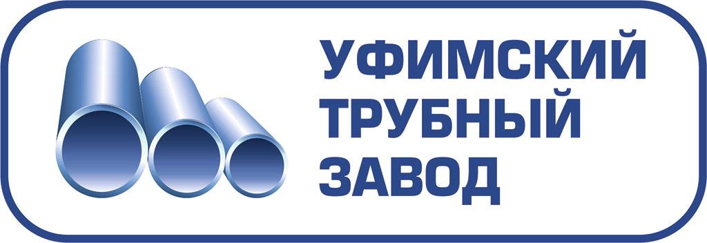 Заключение Уфимского трубного завода о модификаторе Smart Universal