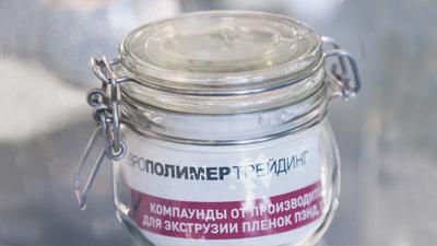 Новогоднее СУПЕРпредложение на компаунд «Ramoy» от ООО «Европолимер-Трейдинг».