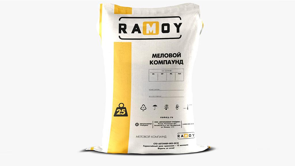 Меловые компаунды «RAMOY R80PE-1» и «R80PE-1М» обеспечат Вам экономию!