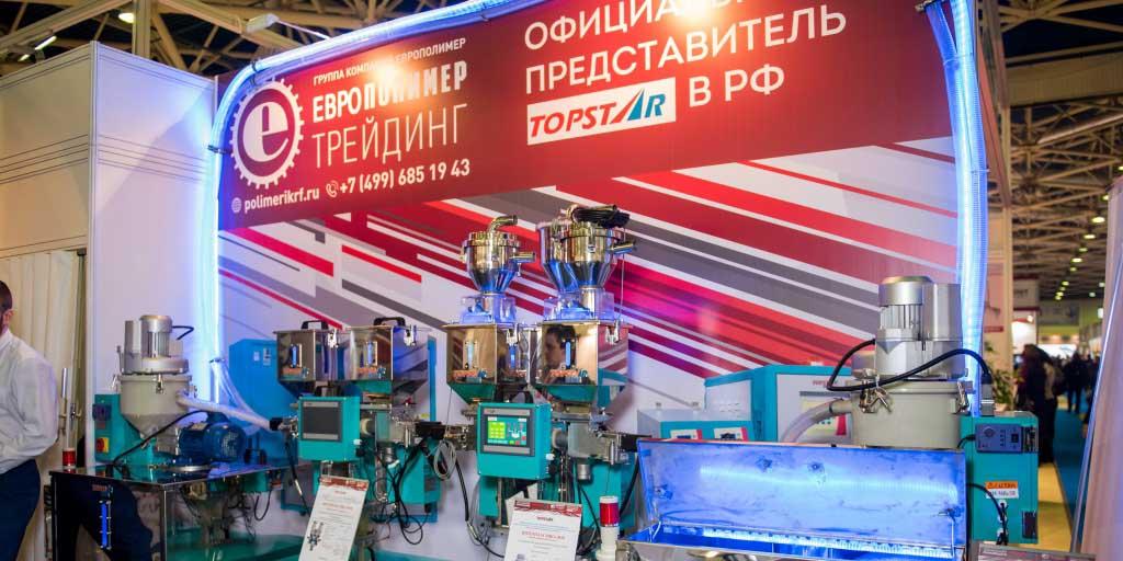 """Видеоотчет с выставки """"Интерпластика 2018"""